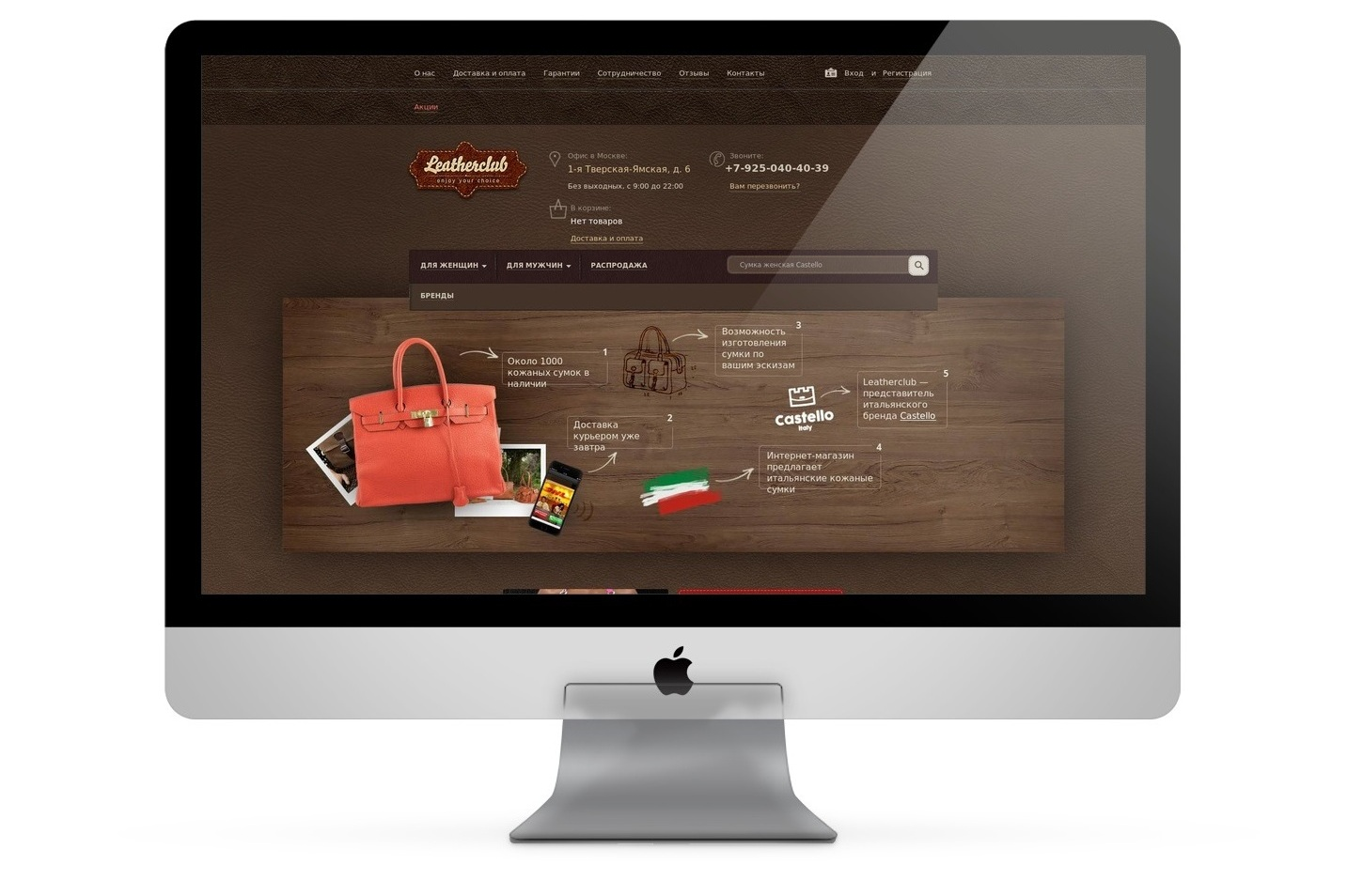 Leatherclub | Online shop of leather bags